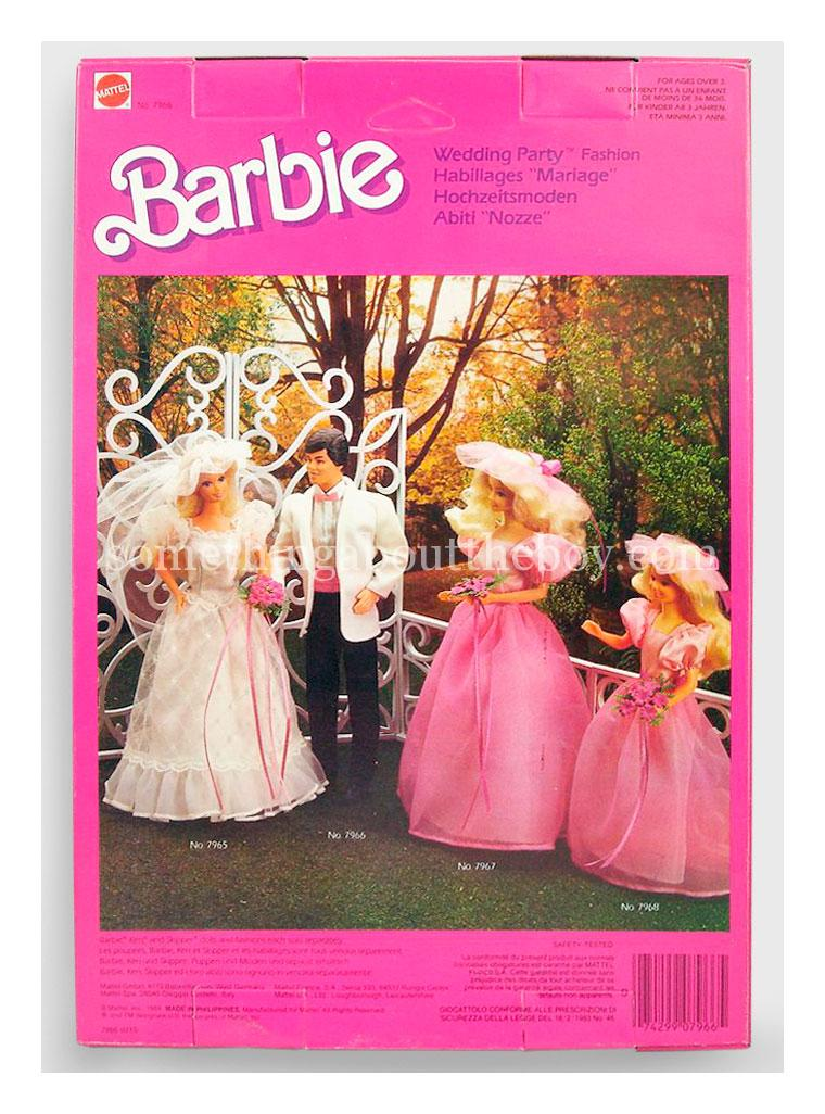 1985 Wedding Party #7966 (European version)