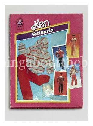 1985 #9115 Vestuario Chandal (Spanish version) in original packaging