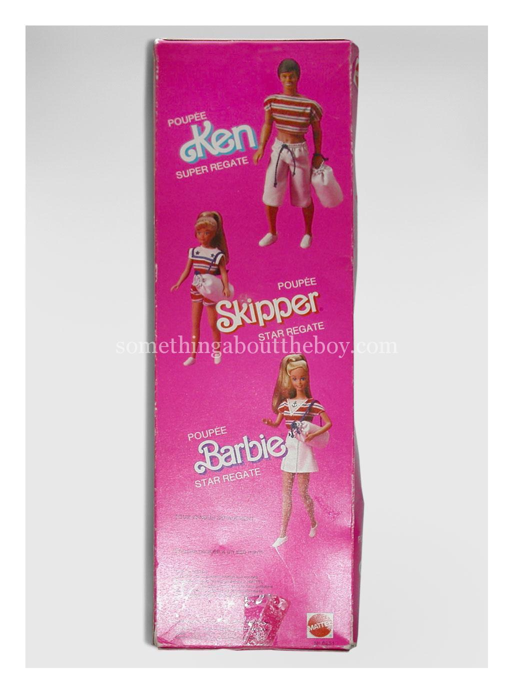 1985 #6251 Ken Super Regate (French version)